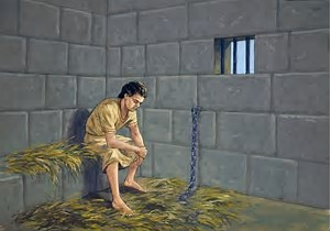 Josephprison